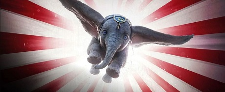 Dumbo is coming to Odeon Luxe
